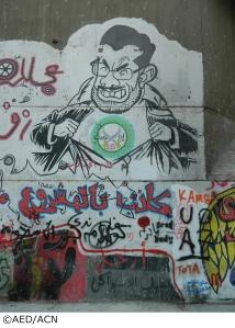 ÉGYPTE 14 AOUT 2