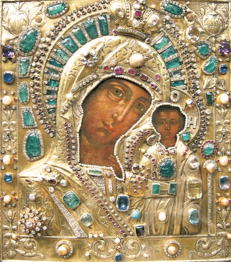 "Russia: The Icon of Our Lady of Kazan (also known as ""Kazanskaya"